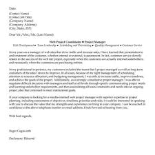 100 Internal Cover Letter Sample Cover Letter Examples