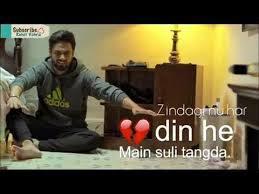 Heart Touching Status Whatsapp And Facebook Status Videos Download Custom Heart Touching Qua