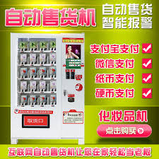 Automatic Vending Machines Custom Buy Photosynthetic Unmanned Vending Machine Cosmetic Beverage