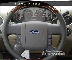 ford f150 steering wheel