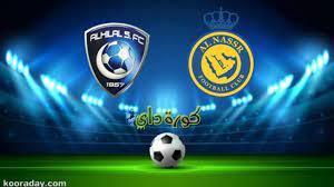 نتيجة | مباراة الهلال والنصر اليوم 23 / 02 في الدوري السعودي للمحترفين