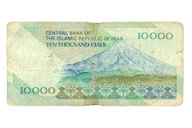 Toman To Dollar Chart 10 000 Rials Or 1 000 Toman Hezar In Farsi Means One