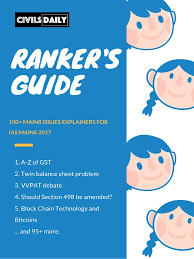Rankers 100 Civils Guide 2017 For Ias Explainers Mains BPfBwqA