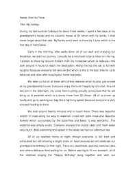 essay on summer essay on my summer holidays   our work summer vacation essay  how i spend my
