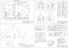 Вентиляция курсовые и дипломные работы кондиционирование и  Курсовой проект Вентиляция промышленного здания в г