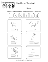 View the full list of topics for this grade. Free Phonics Worksheet Free Kindergarten English Worksheet For Kids