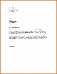 Thank You Letter After Getting The Job Sample Thank You Letter After Interview Email Attachment Sample Subject