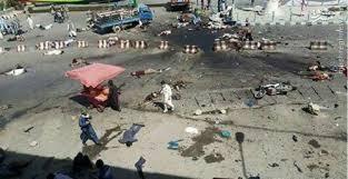 Image result for انفجارهای پیدرپی  در کابل ۸۰ کشته و ۲۳۱ زخمی برجای گذاشت