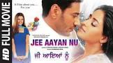 Dhundiraj Govind Phalke Kelphanchya Jadu Movie