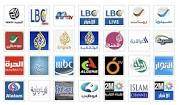 Image result for arabic channels tv