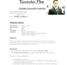 Personal Trainer Biography Example Personal Bio Examples Lapos Co