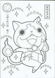 We have collected 29+ yo kai watch coloring page images of various designs for you to color. 30 Yokai Watch Ideas Coloring Pages Coloring Pictures Coloring Books