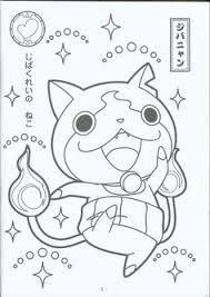 Download printable komasan yo kai watch coloring page. 30 Yokai Watch Ideas Coloring Pages Coloring Pictures Coloring Books