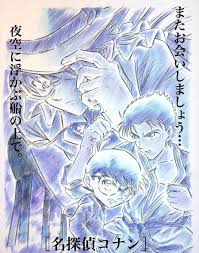 Detective Conan Movie 23: The Fist of Blue Sapphire (12/04/2019)
