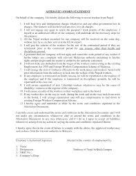 Awesome Collection Of Publix Cashier Job Description Resume