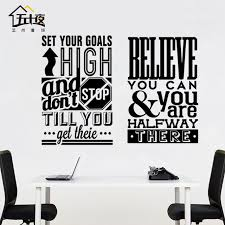office wall stickers. Office Letter Wall Decal Quote Beleive You Can Motivation Inspired Lettering Sticker Stickers