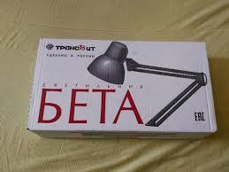 Обзор от покупателя на <b>Настольная лампа</b> офисная <b>ТрансВит</b> ...