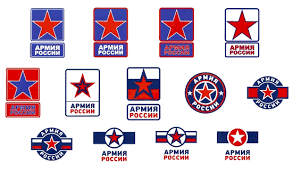 New logo to be chosen for Russian army — The Calvert Journal