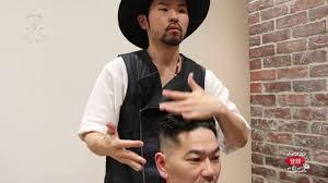 男子用 髪型床屋が教える七三分けクラシックスタイルのセット方法 13