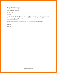 Sample Resignation Letter Tagalog Basic Resignation Letter Samples Short Simple Sample