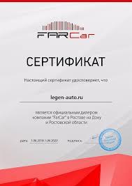 Купить <b>Штатная магнитола Parafar с</b> IPS матрицей для Toyota ...