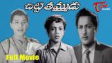 A. Sanjeevi Sisindri Chittibabu Movie