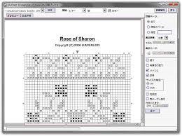 クロスステッチ図案作成ソフト Kg Chart For Cross Stitch 機能紹介