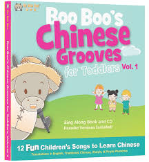 Donald mouse do not intend to teach but to learn chinese. A Little Dynasty Music Bookstore