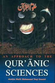 an approach to the qur anic sciences
