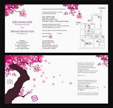 Format For Invitation Amazing Wedding Invitation Format Wedding Invitation Format 8