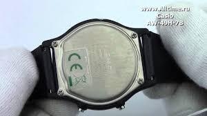 <b>Мужские</b> японские наручные <b>часы</b> Casio AW-49H-7B - YouTube