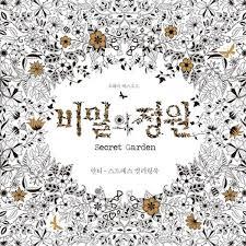 secret garden an inky treasure hunt and coloring book english ลดราคาไป จาก