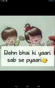 True Luv You Bro Relationship Brother Sis Brother Sister