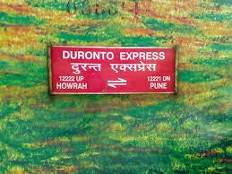 Pune Howrah Duronto Express Wikipedia