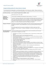 Hr Intern Resume Free Resume Example And Writing Download