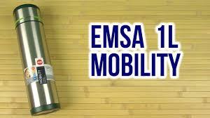 термос emsa mobility с контейнерами цвет фиолетовый стальной