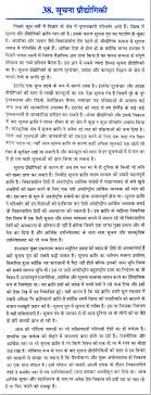 sample essay on the ldquo information technology rdquo in hindi