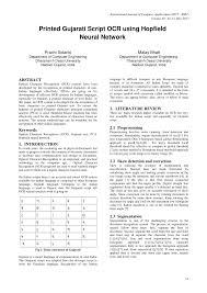 Pdf Printed Gujarati Script Ocr Using Hopfield Neural Network