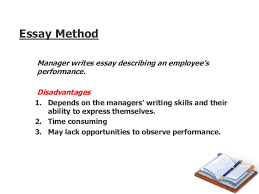 performance management system essay