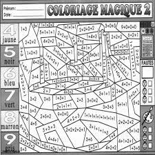 Coloriage Magique Cp Ce Pour Coloriage Magique Ce1 Multiplication