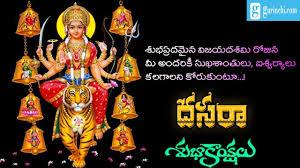 Image result for dussehra 2017 wishes