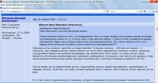 Как проверить диссертационное исследование на плагиат phd в России Ответ на форуме antiplagiat