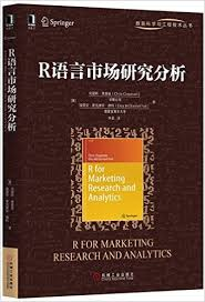 Market Research Inspiration Chapman Feit R For Marketing Research And Analytics
