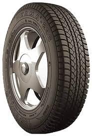 Автомобильная шина КАМА <b>Кама</b>-<b>Евро</b>-<b>236 185/65</b> R15 88H ...