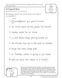 7th grade reading worksheets – streamclean.info