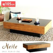 a 1 4 coffee table matching side tables