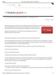 f1 visa interview questions questions us student visa docshare f1 visa interview questions questions us student visa docshare tips