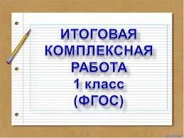 Тесты диагностика олимпиады Каталог файлов Персональный сайт  Тесты диагностика олимпиады Каталог файлов Персональный сайт Светланы Калаевой