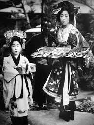 Tayuu High Ranked Concubine Oiran And Tayuu 芸妓芸者日本 歴史