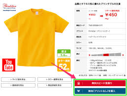 クラスtシャツ背ネームの流行りをつかもうかっこいいかわいい
